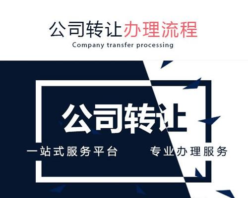 深圳代理记账