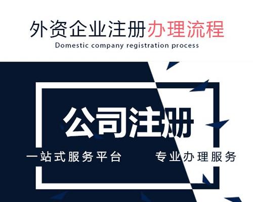 深圳代理报税
