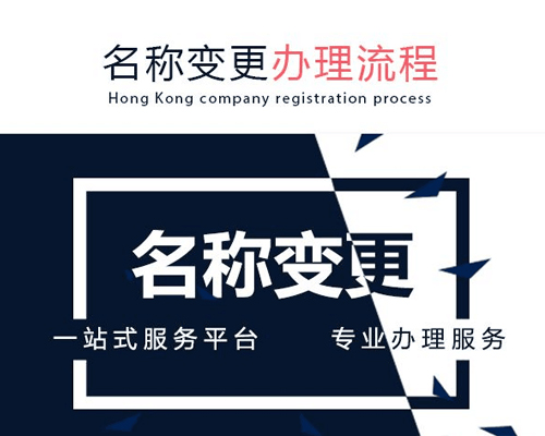 深圳专业注册公司