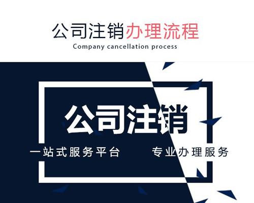 深圳做账报税